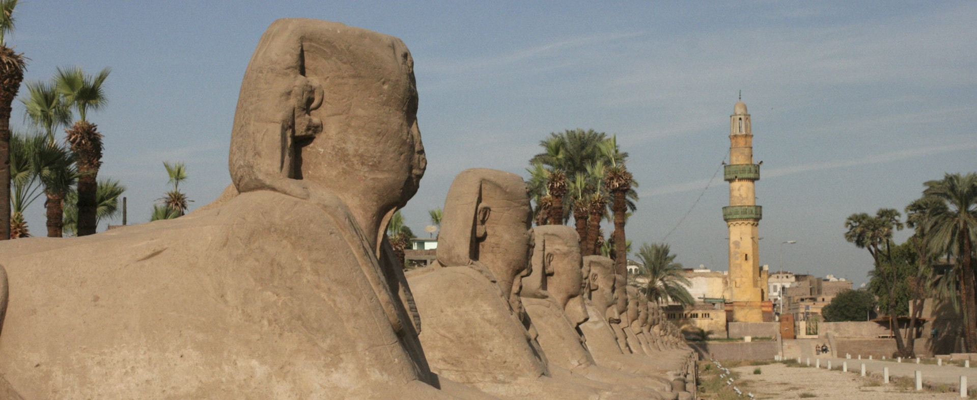 Направления Египет